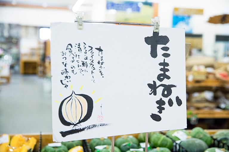 saisai_07-1