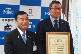 東日本大震災義援金として公式通販サイトの収益の一部を寄付いたしました