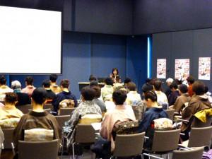 「美しいキモノ」読者イベントが開催されました