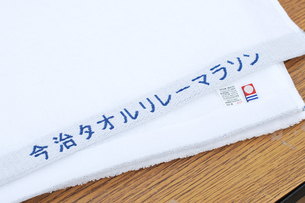 saisai_07-2