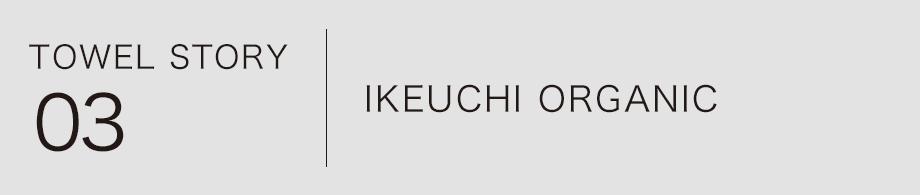 IKEUCHI ORGANIC